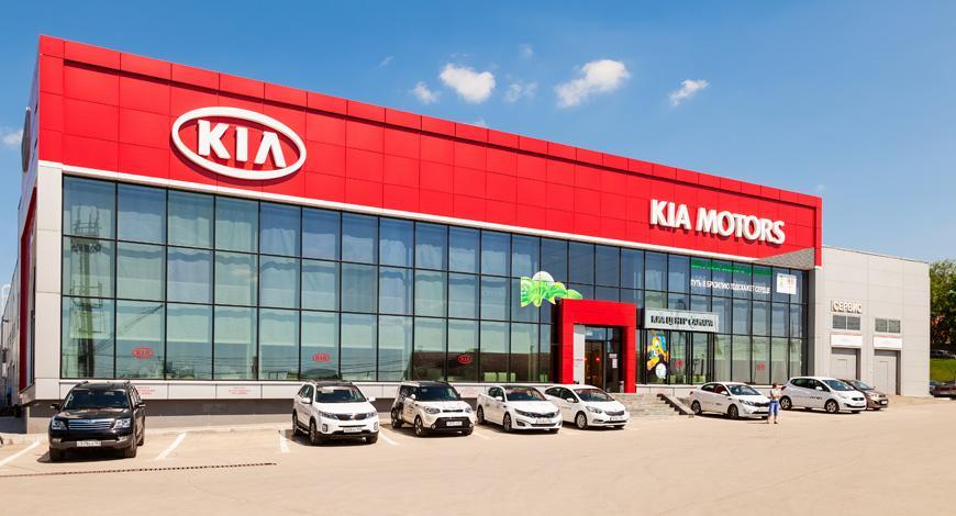 معرفی کامل شرکت خودروسازی کیا موتور کره (Kia Motor)