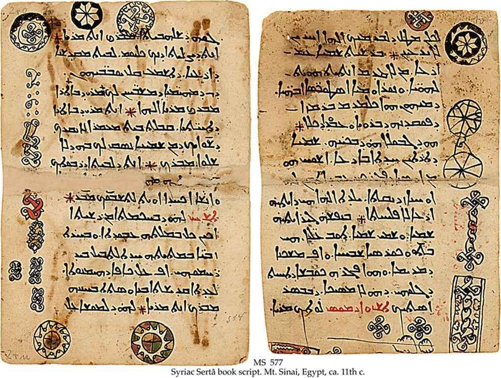 معرفی کامل زبان آرامی (Aramaic)