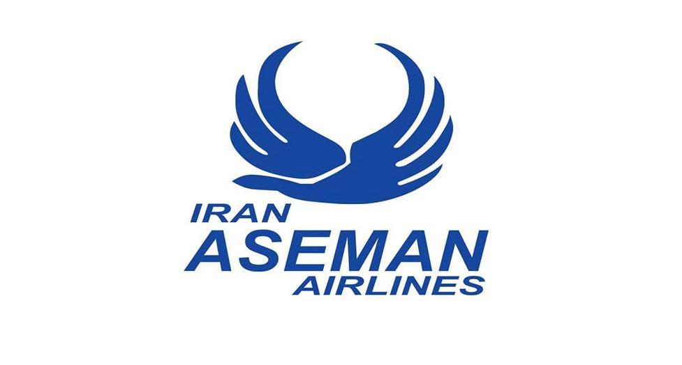 معرفی کامل شرکت هواپیمایی آسمان (Aseman Airlines)