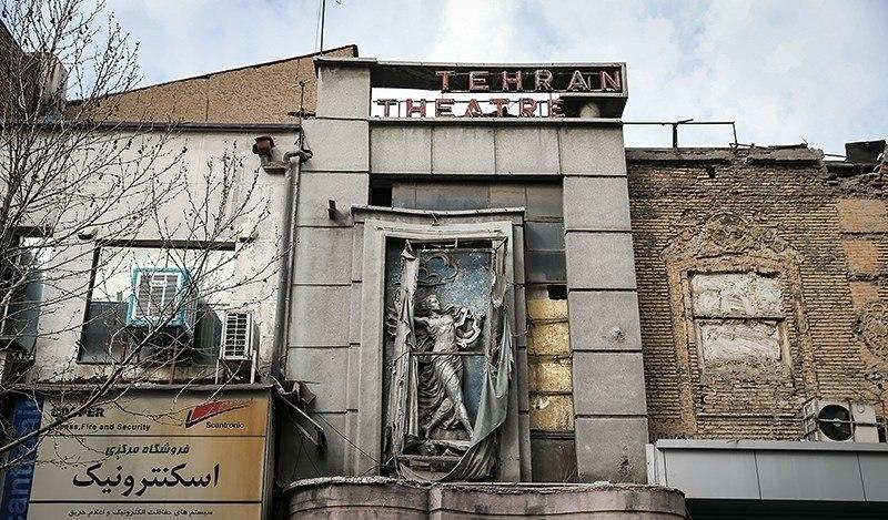 خیابان لالهزار تهران (Lalehzar) کجاست؟
