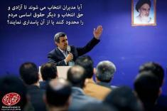 زندگینامه محمود احمدی نژاد / از شهرداری و ریاست جمهوری تا دولت بهار!