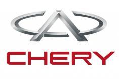 معرفی کامل شرکت خودروسازی چری (Chery Automobile)