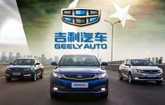 معرفی شرکت خودروسازی جیلی (Geely) چین