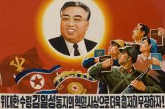 معرفی کامل کشور کرهشمالی (North Korea) / از اقتصاد تا تاریخ