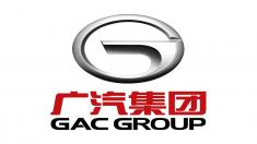 معرفی شرکت خودروسازی گک / تاریخچه گروه گاک (GAC Group)