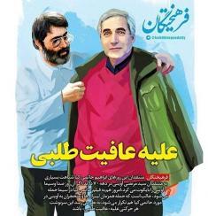 زندگینامه (بیوگرافی) ابراهیم حاتمیکیا کارگردان، فیلمنامهنویس، تدوینگر و بازیگر سینمای ایران