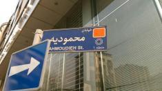 محله محمودیه تهران کجاست؟ همه چیز درباره محلهی مرفهنشین Mahmoodieh