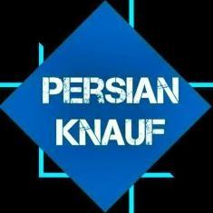 persianknauf