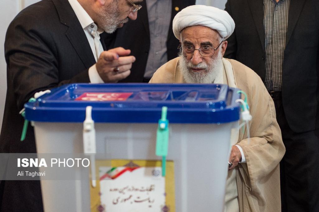 iran election 96 2017