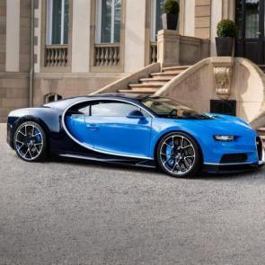 Bugatti Chiron 2017 #1