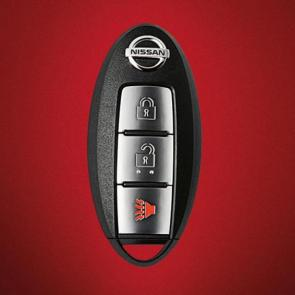 2017 Nissan JUKE® Intelligent Key
