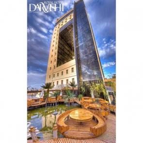 هتل پنج ستاره درویشی مشهد