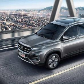 Baojun 530 SUV photo gallery