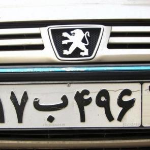 رییس مرکز شماره گذاری پلیس راهور ناجا از تغییر ساعت پذیرش در مراکز تعویض پلاک در پایتخت خبر داد.  سرهنگ علی محمدی با اشاره به تغییر ساعت کاری ادارات در پایتخت افزود: بر این اساس ساعت پذیرش مراکز شماره گذاری و تعویض پلاک در تهران از شنبه تا چهارشنبه از ساعت ۶ تا ۱۳ و پنجشنبه از ساعت ۶ تا ۱۱ خواهد بود.  وی تاکید کرد: این ساعت، ساعت پذیرش مراکز بوده و در صورتیکه شهروندان در داخل مراکز پذیرش شده باشند تا هر ساعتی که کار آنها ادامه داشته باشد نسبت به ارائه خدمات به این افراد اقدام می شود.
