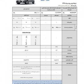 lifan X50 new sale