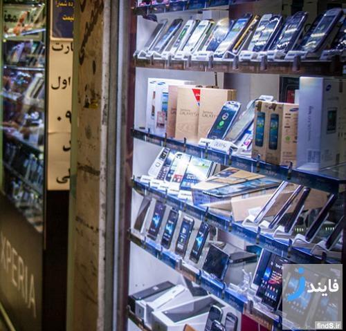 قیمت روز گوشی های اسمارت smart در بازار موبایل تهران | فایندزقیمت روز گوشی های اسمارت smart در بازار موبایل تهران