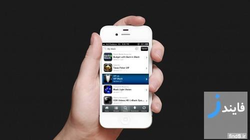 پنج اپلیکیشن گران قیمت گوشی های آیفون و تبلت های آی پد