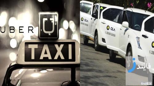 شکایت اپلیکیشن تاکسی یاب اوبر از یک شرکت هندی