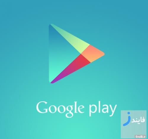 اپلیکیشن گروه طالبان از گوگل پلی google play حذف شد