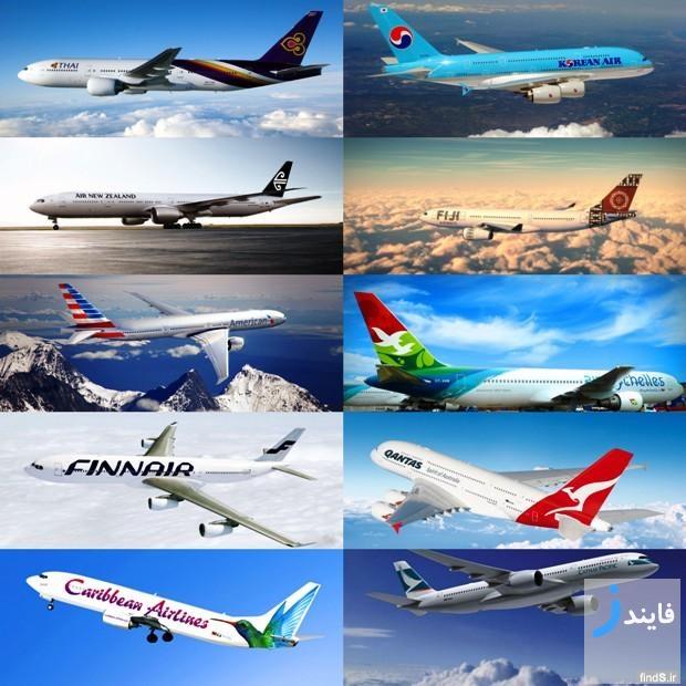 بهترين شرکت هواپيمايي جهان در سال 2016 ميلادي