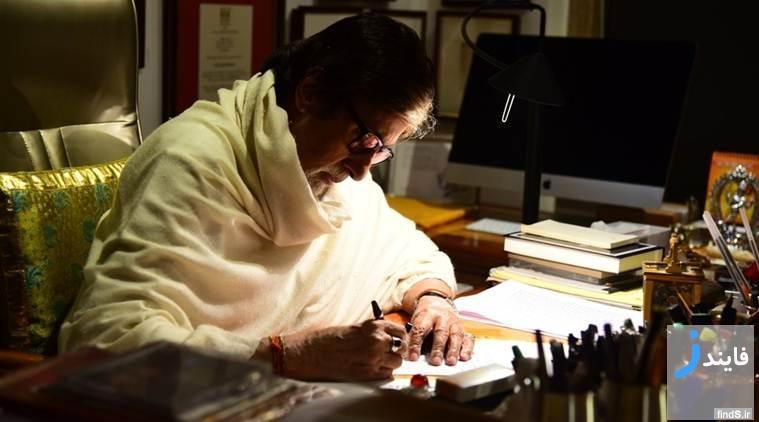 نامه آمیتاب باچان، بزرگترین ستارههای سینمای هند به نوه هایش