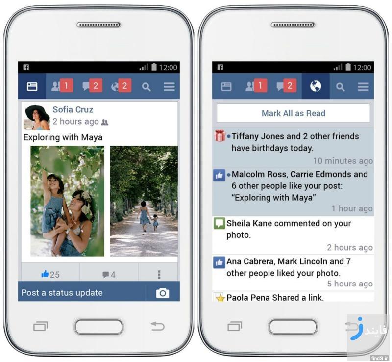اپلیکیشن فیسبوک لایت مخصوص موبایل های قدیمی به بازار آمد