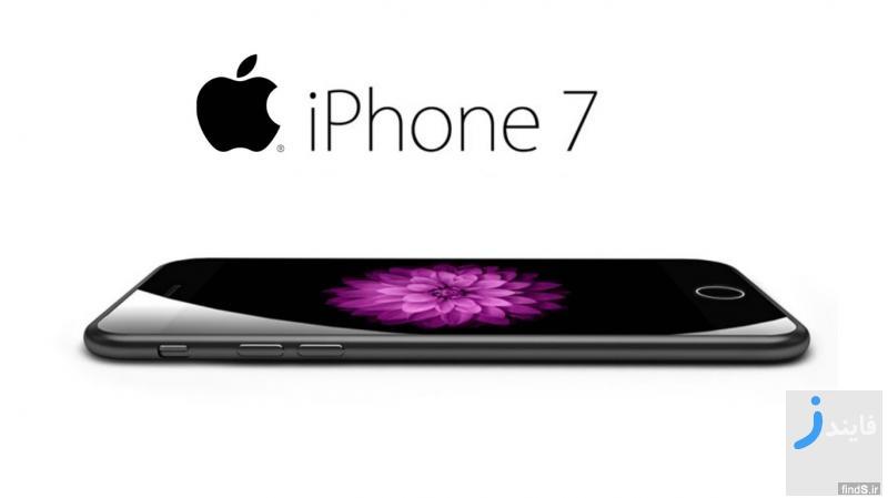 ضرر چشمگیر اپل apple برای اولین بار پس از 15 سال