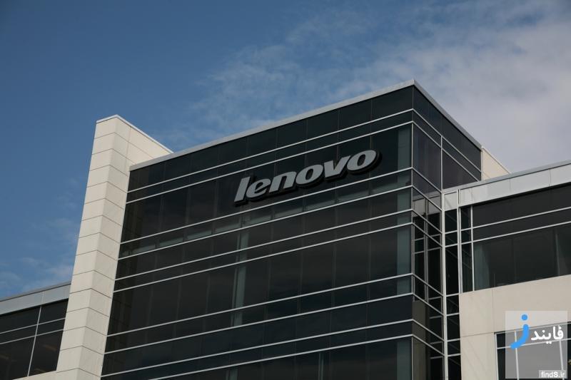 چگونه لنوو به بزرگترین تولید کننده کامپیوترهای شخصی جهان تبدیل شد