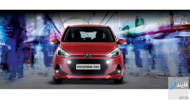 مشخصات فنی و تصاویر هیوندای آی 10 + قیمت روز و شرایط فروش
