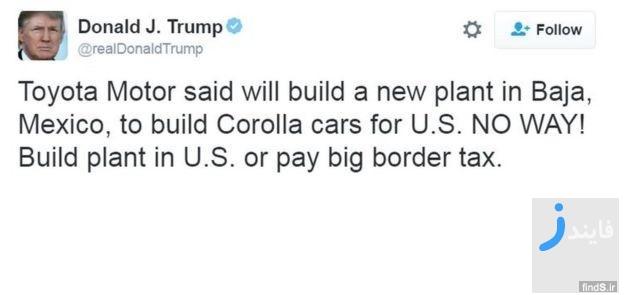 ترامپ نیامده، صنعت خودروسازی مکزیک را تعطیل کرد!