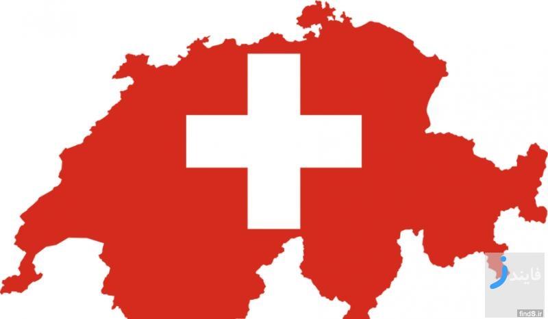 دادگاه حقوق بشر حکم داد : دختران مسلمان سوئیسی باید به استخرهای مختلط بروند