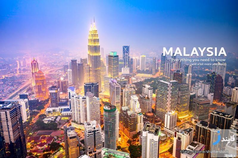 دانلود راهنمای سفر به کوالالامپور