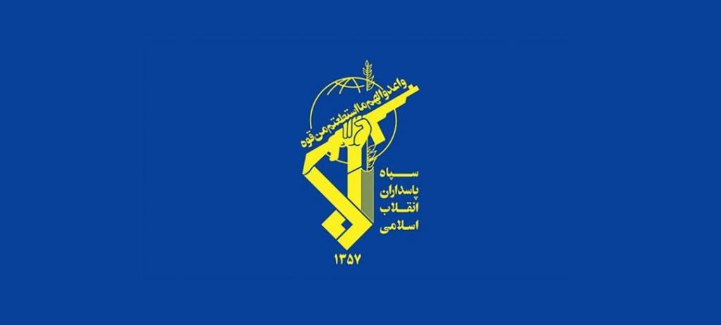 درگیری سپاه با تروریست ها در منطقه سراوان