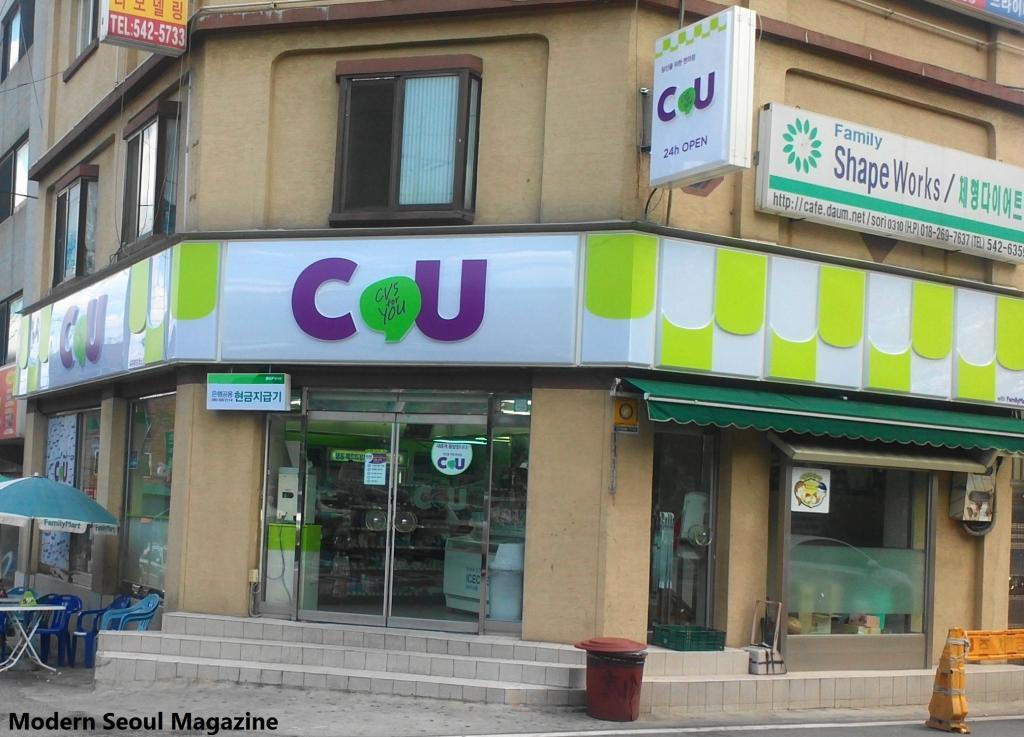 بزرگترین شرکت سوپرمارکت های زنجیره ای کره جنوبی به ایران می آید!
