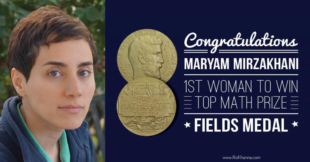 پیام تسلیت رئیس جمهوری ایران در پی درگذشت مریم میرزاخانی
