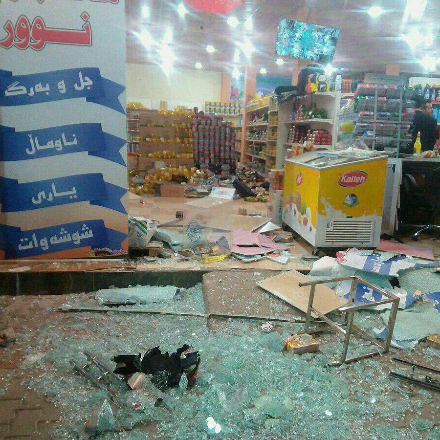 زلزلهای شدید، ایران و عراق را لرزاند