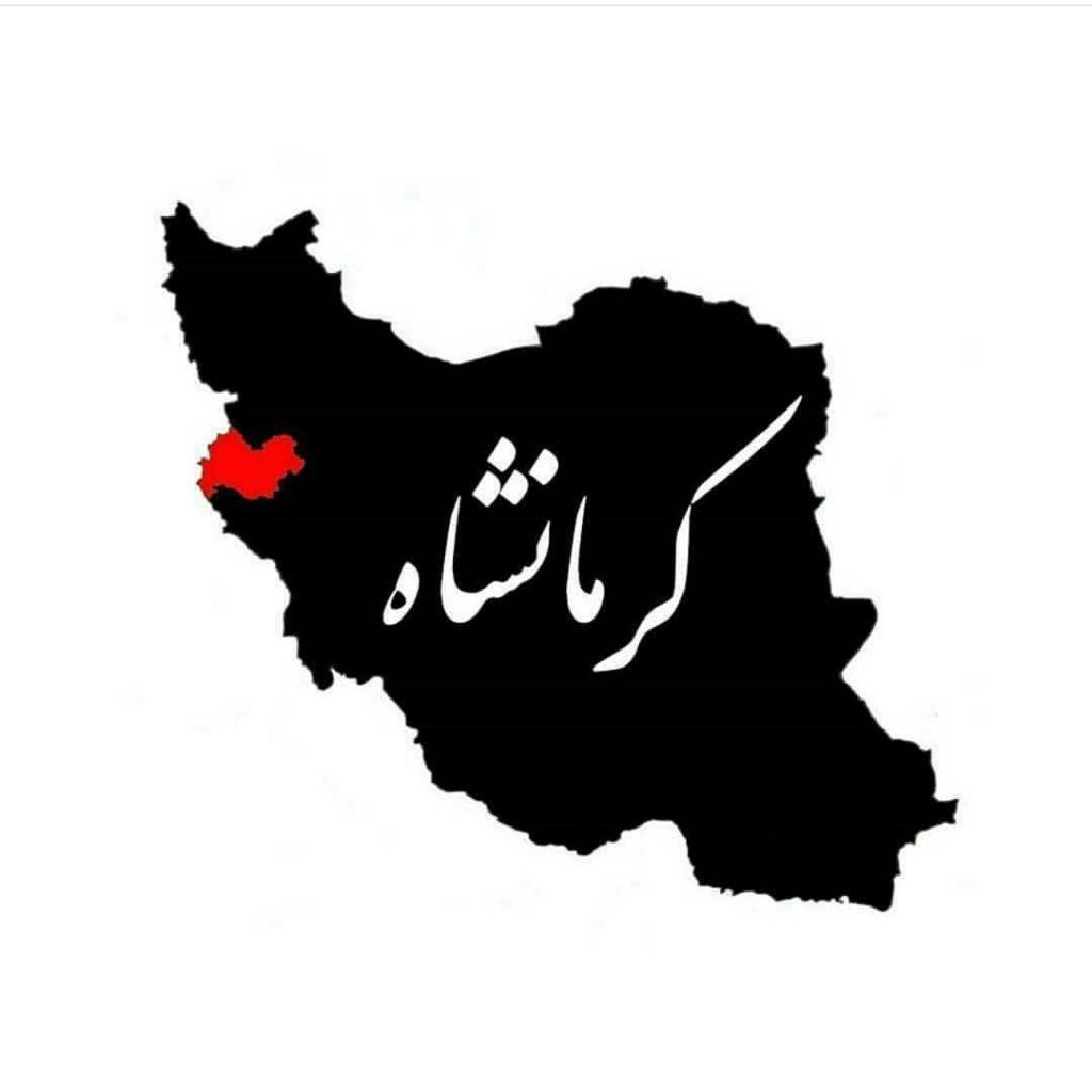 زلزله 7.3 ریشتری در ایران، 141 کشته برجای گذاشت