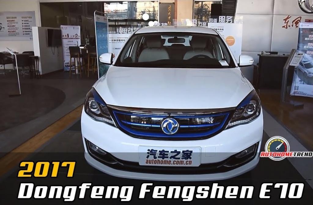 ویدیویی از امکانات دانگفنگ فِنگشن E70 مدل 2017 + تاریخچه شرکت دانگ فنگ فنگشن