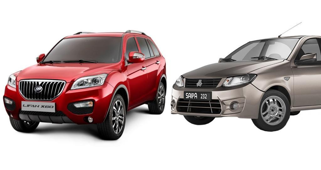بیکیفیت ترین خودروهای تولید ایران در پاییز 96 / از ساینا تا 405 و لیفان X60