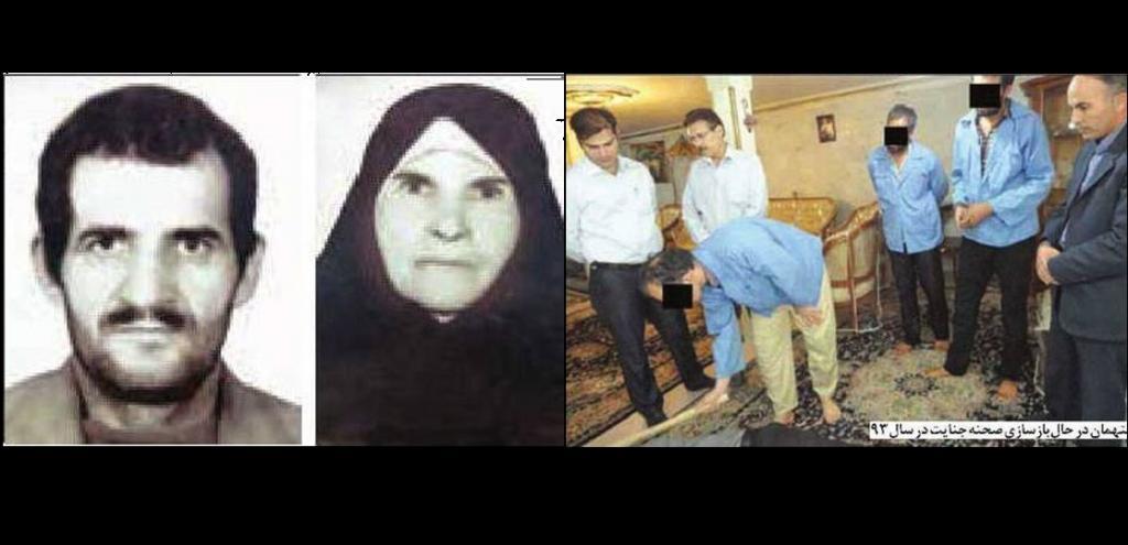 قتل زوج خواربار فروش در مشهد برای 800 هزار تومان پول!