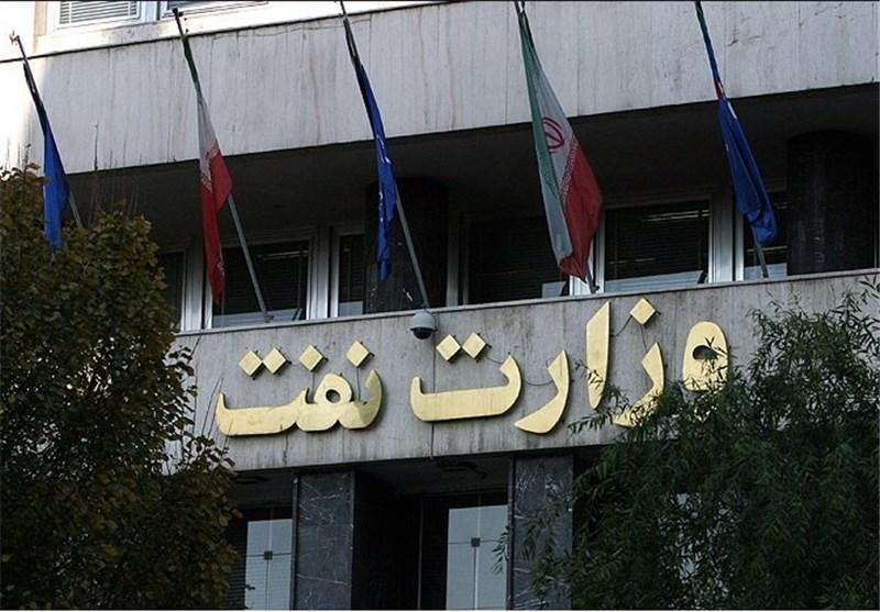 اختلاس گر بزرگ وزارت نفت چگونه از ایران فرار کرد؟