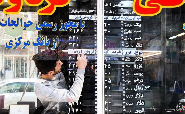 دلار به یک قدمی 5 هزار تومان رسید / اختلاف 1 هزار تومانی دولت روحانی با بازار!