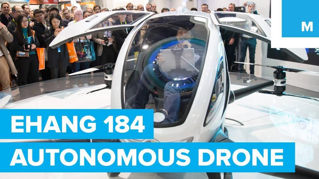 نخستین تاکسی پرنده خودران در چین به بازار آمد