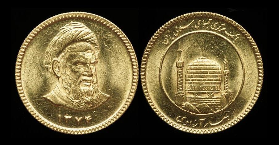 جدیدترین قیمت دلار و سکه بهار آزادی در آستانه نوروز 97