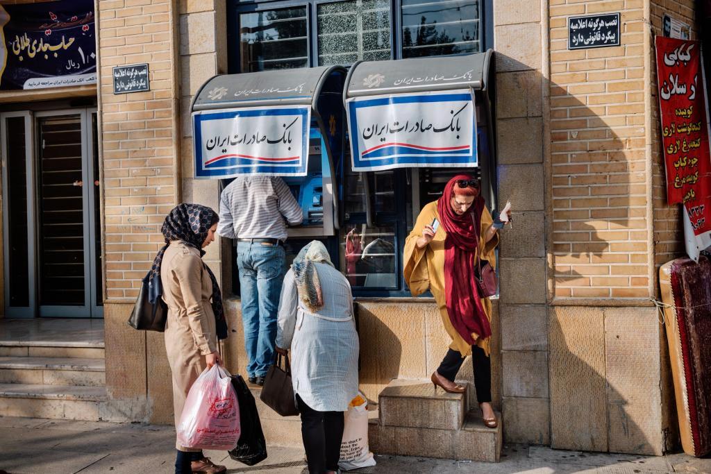 سرقت چندین دستگاه خودپرداز (ATM) در تهران + آغاز تحقیقات ویژه پلیس