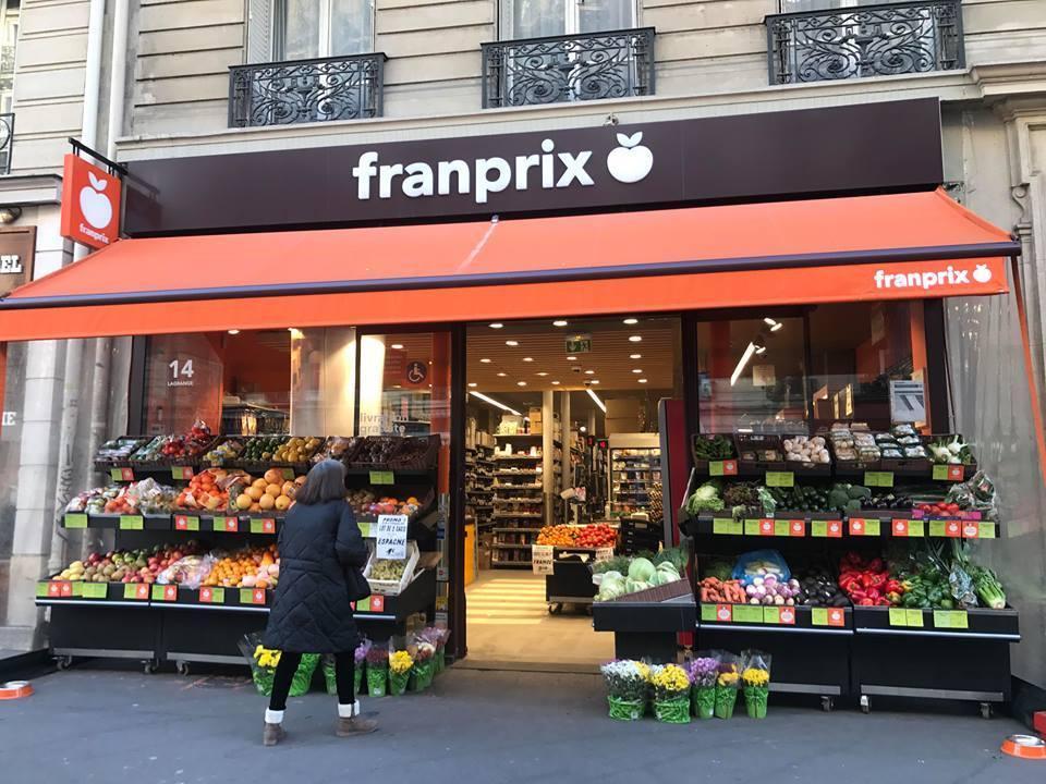 ورود افراد نژادپرست به یک فروشگاه معروف فرانسوی ممنوع اعلام شد