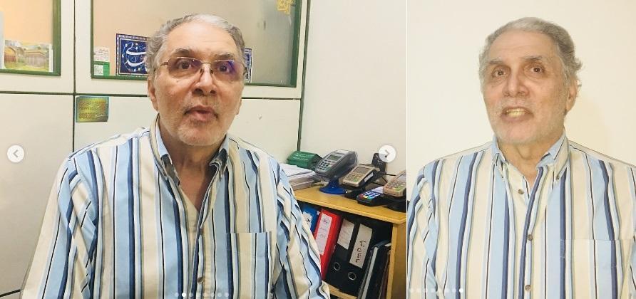 قاسم افشار، گوینده با سابقه صداوسیما درگذشت