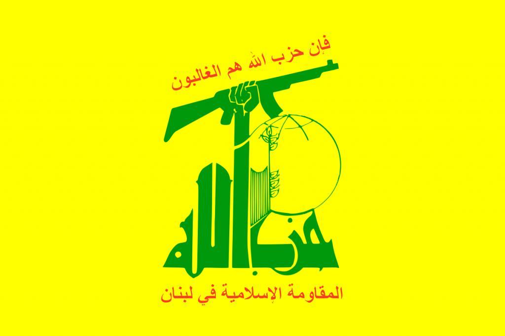 آمریکا، رهبر حزب الله لبنان را تحریم کرد