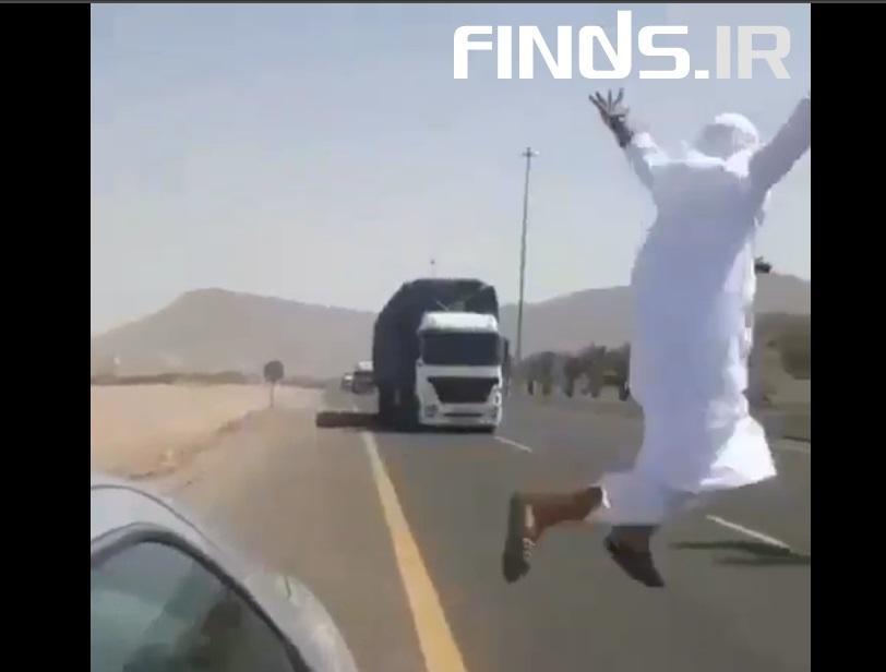 شوخی با تریلی! / خوشحالی هولناک این جوان عرب را ببینید!