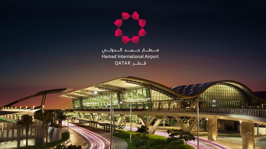 فرودگاه حَمَد قطر، بهترین فرودگاه جهان در سال 2018 لقب گرفت